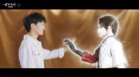 周深演唱《古剑奇谭网络版》年度版本主题曲-《荒原星火》MV
