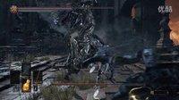 黑暗之魂3 VS 二周目猎龙铠甲