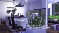 模拟人生4 - 房间设计 - Modern Kitchen SQ