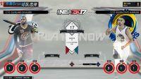 NBA2K17 库里超远三分继续逆天!快速游戏和街头模式介绍 (五)