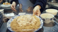 《炉石传说》黄金公开赛 苏州站 宣传片