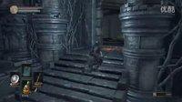 【混沌王】《黑暗之魂3》PC版中文实况流程解说(第二期 刺客信条杂兵)