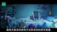 只适合大人看的动画片 03