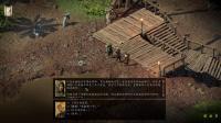 《永恒之柱2:死火》剧情攻略全流程3挖掘厂