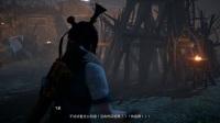 《神舞幻想》游戏全剧情全流程视频攻略合辑9