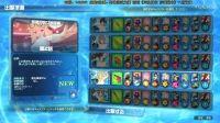 《闪乱神乐:沙滩戏水》 水枪大战射姬游戏 直播娱乐解说 第2期