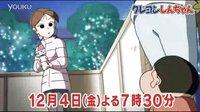 【12月04日】蜡笔小新 新番预告_资讯