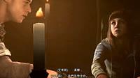 【魔哒单机】直到黎明PS4吐槽版 03