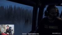 《孤岛惊魂5》最终BOSS战结局视频分享 2.隐藏结局