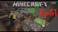 〖我的世界扁桃Ep61〗矿车弹跳电梯〓红石MC_Minecraft