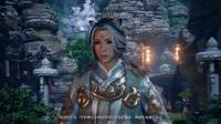 《神舞幻想》游戏全剧情全流程视频攻略合辑35