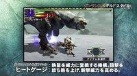 """【游侠网】3DS《怪物猎人X》""""天照大神""""特别服装及武器"""
