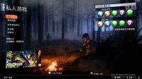 《使命召唤12:黑色行动3》僵尸模式 双人实况:这游戏到底有多难