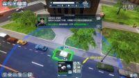 【君湿】 《警察战术:帝国 Police Tactics: Imperio》 第一期 打击犯罪 维护城市安全 游戏实况解说