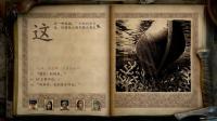 《永恒之柱2:死火》全流程攻略视频35腐朽地图