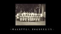《灵魂筹码》角色介绍视频大全之双马尾学生妹【小蝶】
