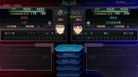 《超级机器人大战T》全流程合集5.4-战争的红色荒野