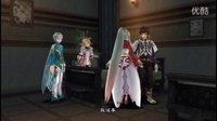 【PS4】情热传说 中文剧情流程 06