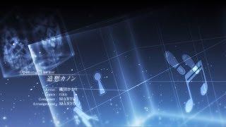 PSV『AMNESIA World』开场动画
