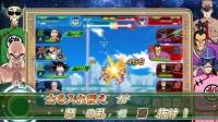 PC页游《龙珠Z XKEEPERZ》PV第二弹