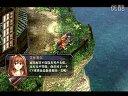 空之轨迹FC配音版序章第5集特典【月玲珑版】