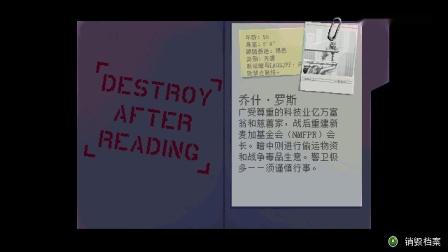 《武士零》全流程视频解说攻略02.酒店