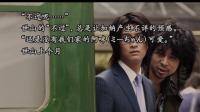 《428:被封锁的涩谷》剧情解析