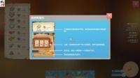 《波西亚时光》中文全流程实况解说视频 斧头不给力啊