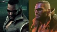 【游侠网】《最终幻想7》重制前后画面对比