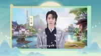 网易梦幻西游三维版家园社区宣传视频