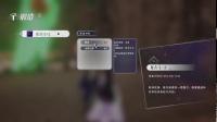 《侠道游歌》完整剧情探索流程攻略9.第九集-刺客