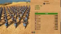 《特洛伊全战》帕里斯派系兵种概览