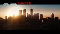 【游侠网】《电锯惊魂9:漩涡》预告