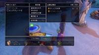 【游侠网】《勇者斗恶龙11》PS4版新实机演示