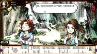 【小枫的RPG】十年风雨,再回群侠!侠客风云传.EP23-英雄前奏!