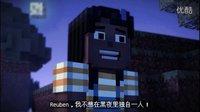 【莎兜解说】【剧透慎入】Minecraft我的世界故事模式EP1