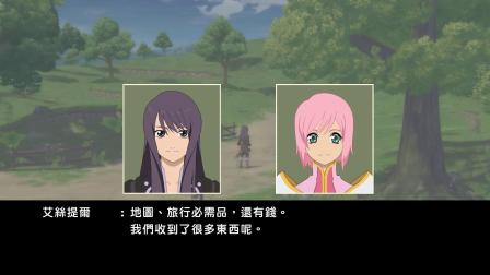 《薄暮传说:终极版》PC中文全剧情2.迪顿据点