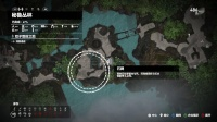 《古墓丽影:暗影》秘鲁丛林全地图收集攻略视频 14.独石碑