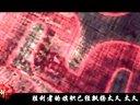 天外江湖浩劫!新天龙2014首个资料片内容公开