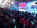 WCG2012世界总决赛CF小组赛IGvsTeamGermany