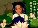 【RPG篇】记忆深处的那份感动——仙剑奇侠传
