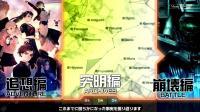 【游侠网】《十三机兵防卫圈》最新预告