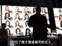 [游侠网]《看门狗》最新故事预告片-中文字幕