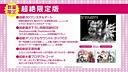 【游侠网】《Nitro+爆裂:女主角大乱斗》最新预告