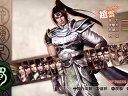 【真三国无双6猛将传】赵云-成都激战究极