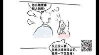 【笑料百出精选】网友约炮遭遇人妖恐龙妹