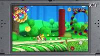 【游侠网】《耀西的毛线世界》3DS版预告