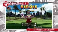【游侠网】《新大众高尔夫》游戏介绍PV