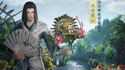 """风荷童心戏豹猫 剑网3""""白帝风云""""全民奖励展示"""