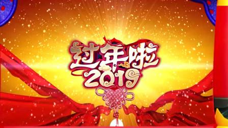 【游侠网】鑫谷全体同仁祝大家新年快乐!